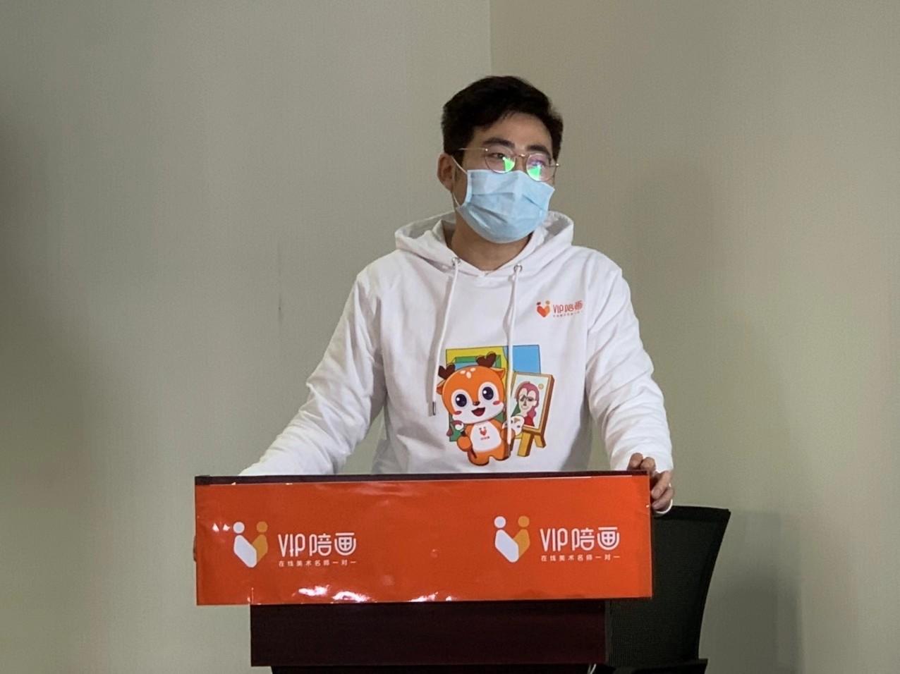 VIP陪画少儿美育研究院-北京站启动仪式,打造高端定制美育