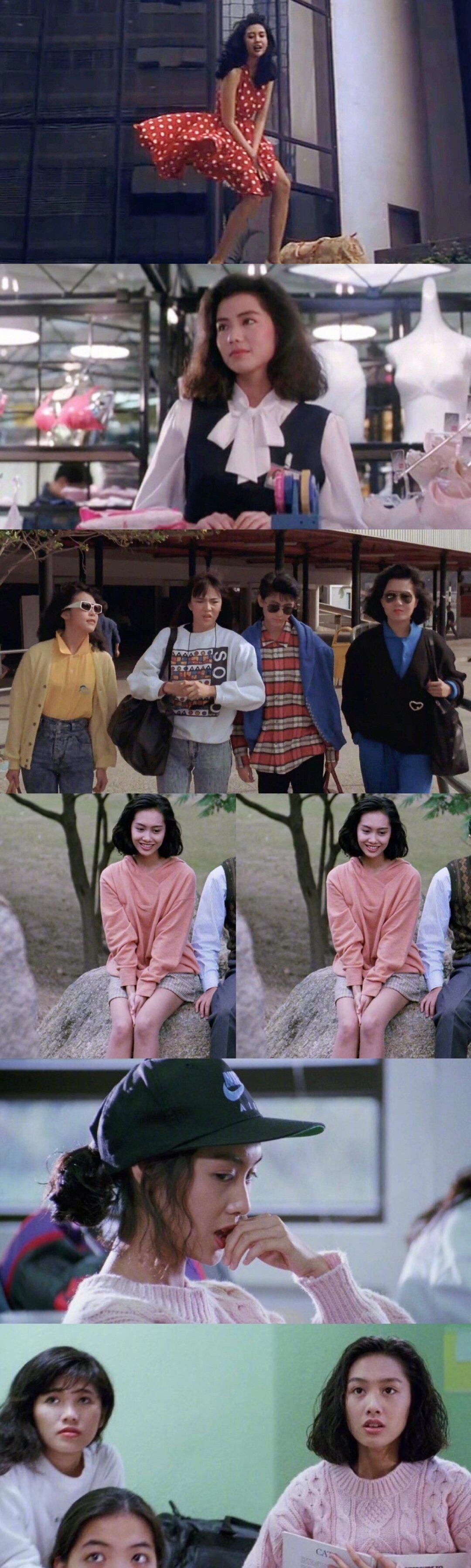 八九十年代香港电影中的女神们穿搭……