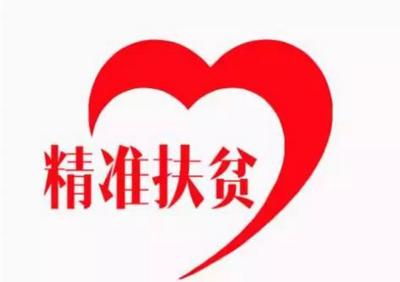 南阳市卧龙区:产业企业强联动 增收渠道助脱贫