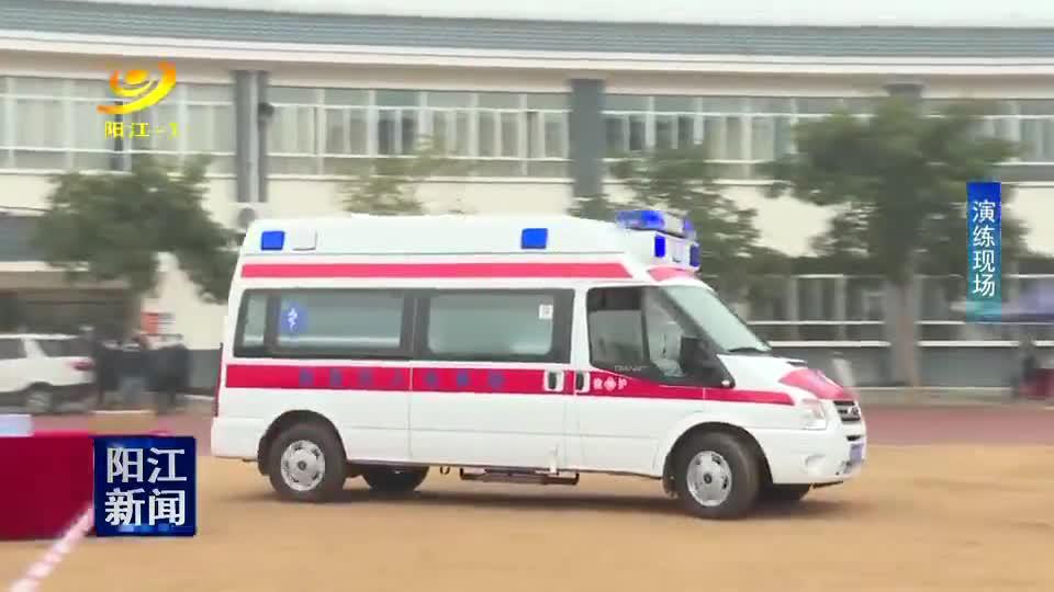 阳江市举行农村地区新冠疫情防控演练