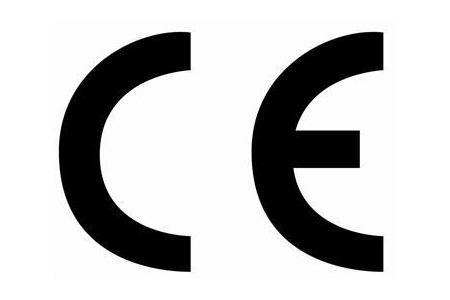 机械设备CE认证详细标准