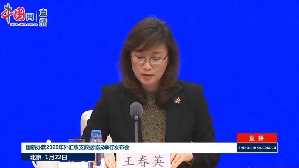 """中国跨境资金流动""""韧性增强、更趋成熟"""" 外汇市场波动或加大"""