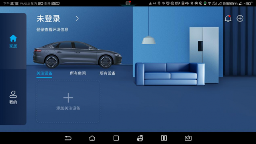 比亚迪DiLink将美的IoT融入车生活,开启智慧新家!