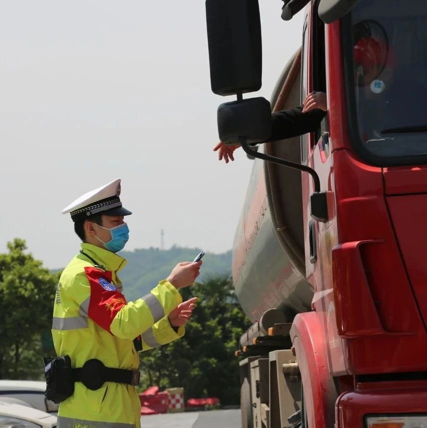 """走G4由粤入湘的""""两客一危""""车辆注意,入省检查点变了!"""