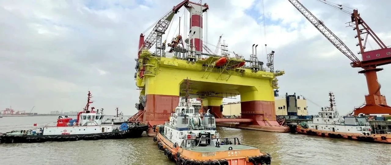 江苏省港口集团苏港航务公司圆满完成中国首艘中深水半潜式钻井平台拖带任务