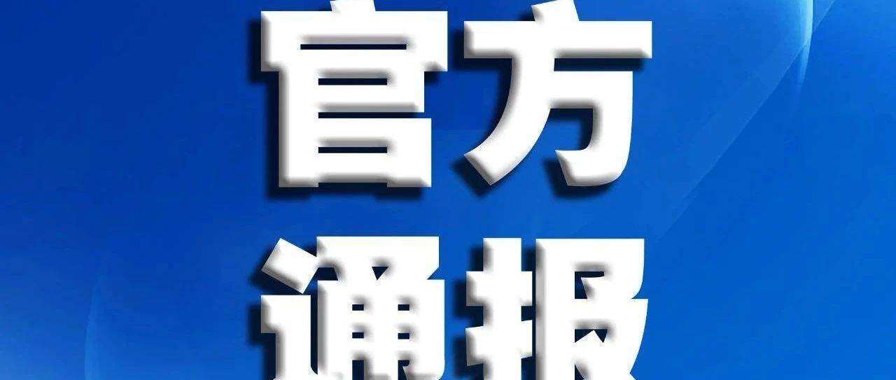 """12名涉嫌作假购房资格者,深圳重拳整治""""拉黑"""""""