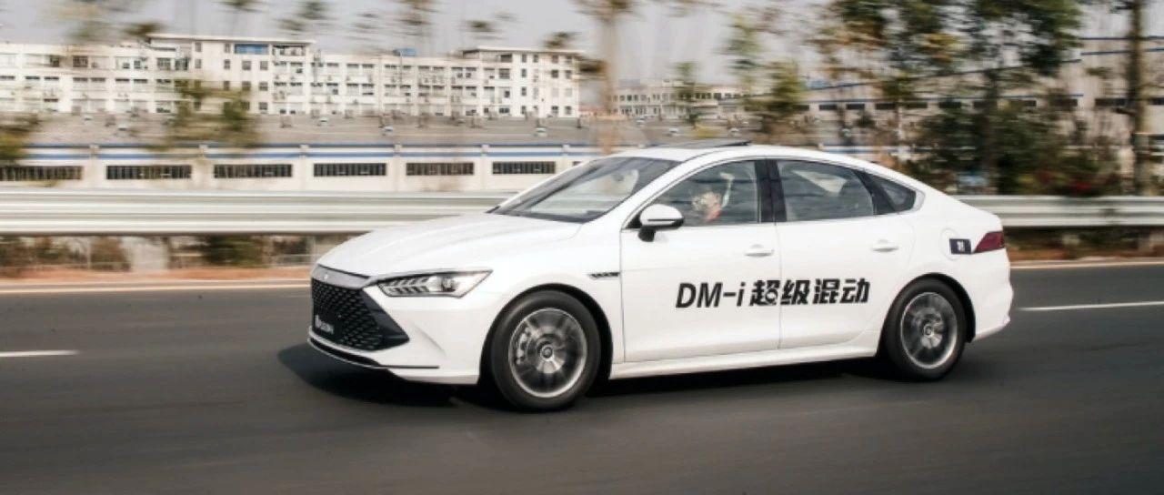 DM-i超混加持,3.5升油耗的比亚迪秦Plus成油车终结者