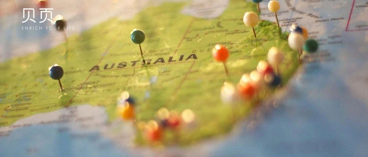 什么样的一位华裔,能被众多澳大利亚人缅怀?
