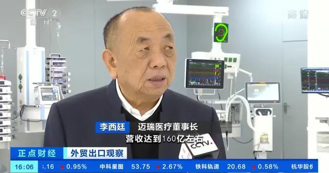 我国疫情防控物资出口增长 迈瑞医疗等中国械企积极驰援海外