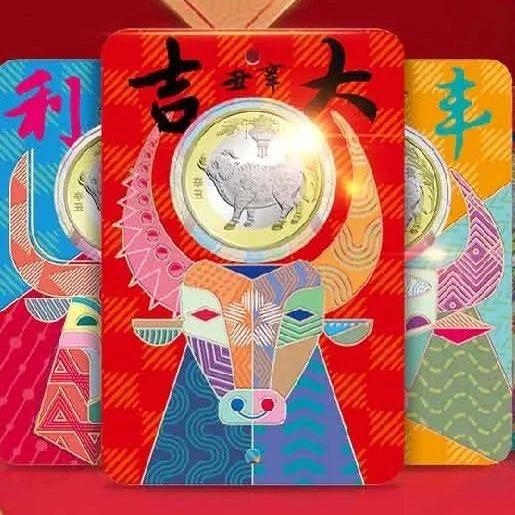 【限量】装帧版牛年普通纪念币23日0点发售!