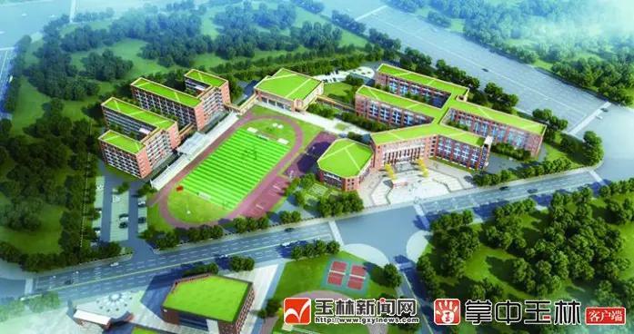 玉东新区第二初级中学计划2月开工