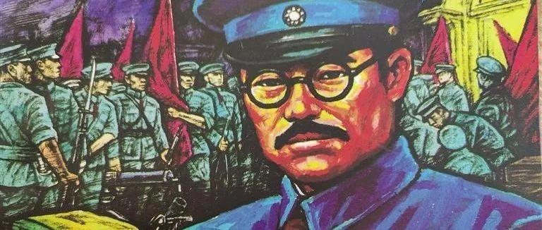 三秦大地上的红色印记|革命先驱廖乾五的家乡平利