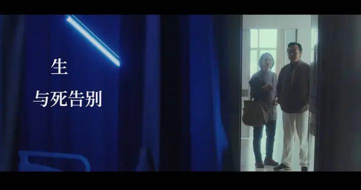 """《小伟》公映""""六大""""看点展现广东家庭抗癌过程"""