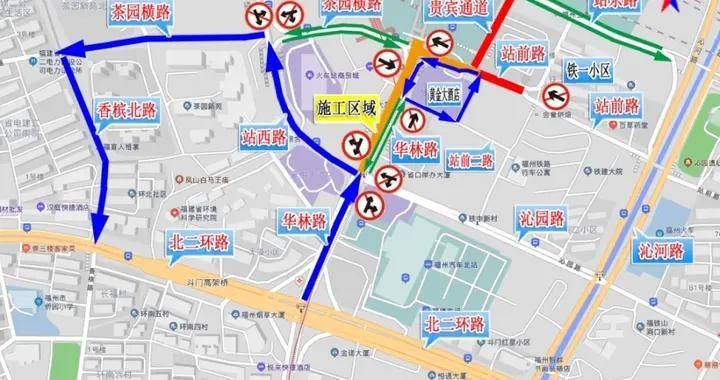 23日起,福州火车站南广场周边道路交通管制