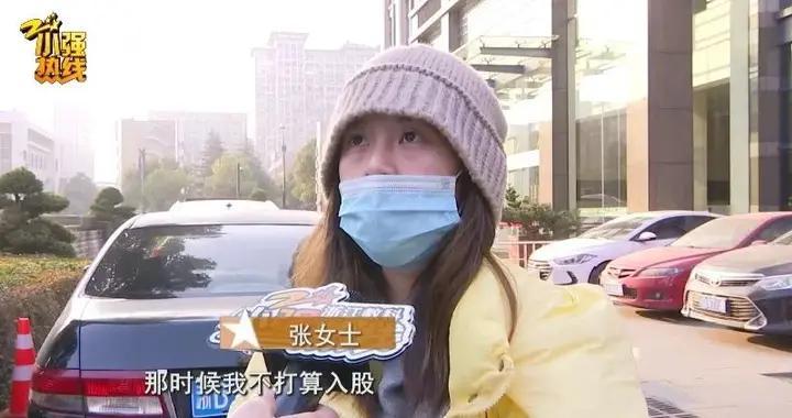 杭州一女子争做男士养生会所店长,不久后却提出辞职