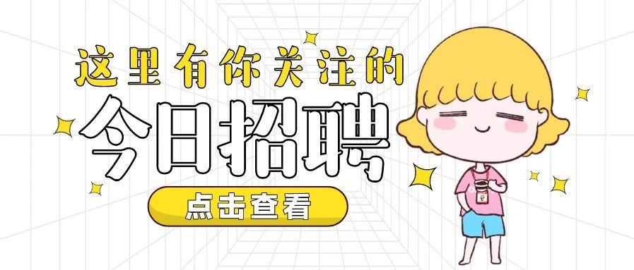 2020辽宁鞍山市公开招聘基础教育专业教师公示公告