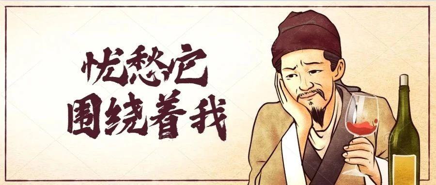 苏轼差点为了王安石留在南京?!