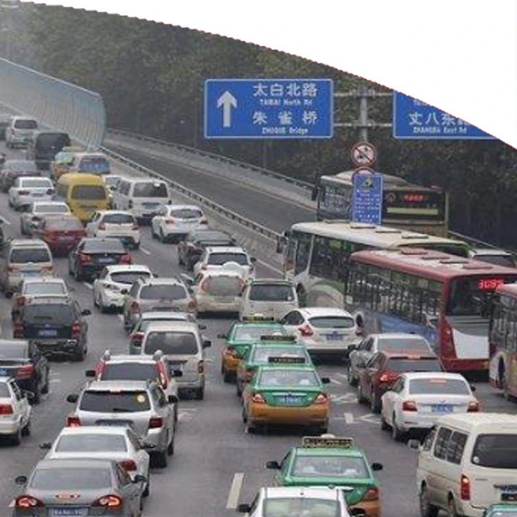 该地限制所有机动车上道路行驶!