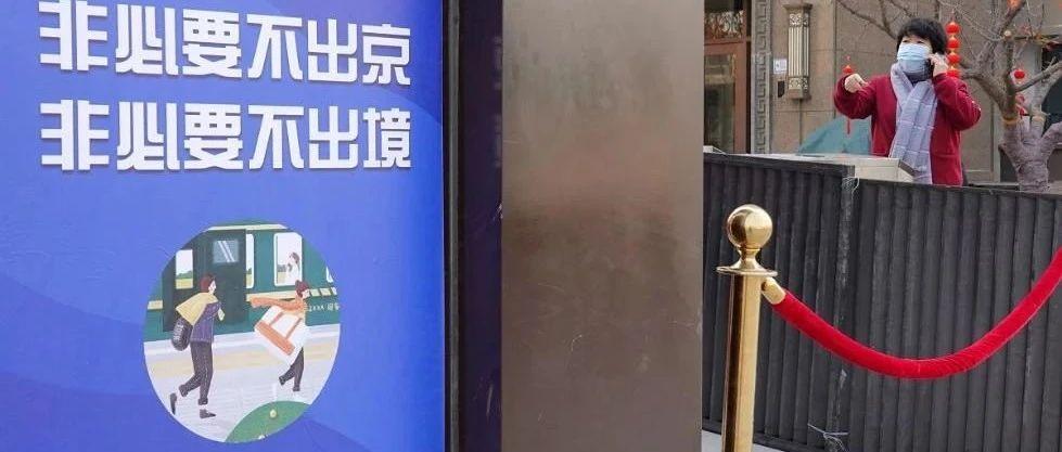 病例行动轨迹涉及理发店、超市、少年宫!今日(22日)起地铁6条线路18站早高峰限流!