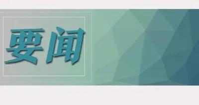 """呼图壁七万农牧民增收有""""道"""""""