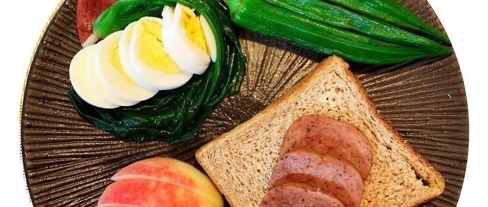 【1月第4周减脂食谱】减肥,就是吃饱睡饱!