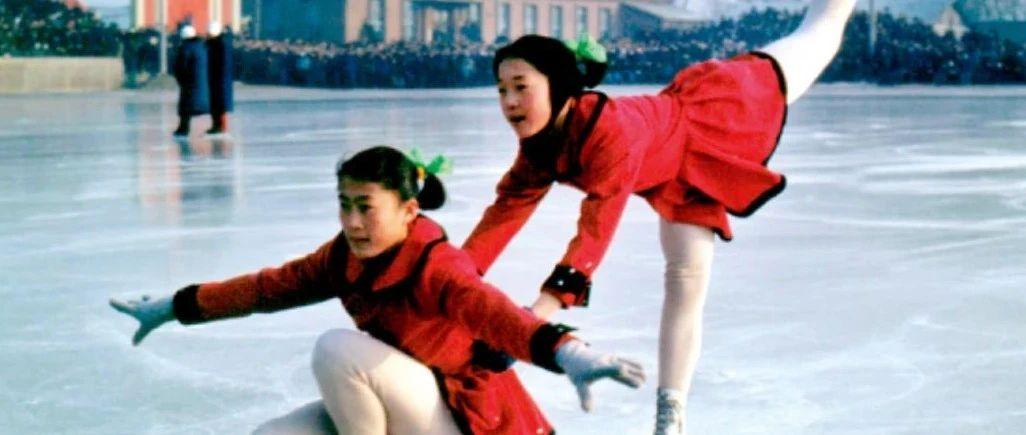 画报里的中国   我们的冰雪生活——双人滑
