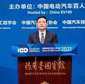 工业和信息化部部长肖亚庆:加快车用芯片 操作系统的研发和产业应用