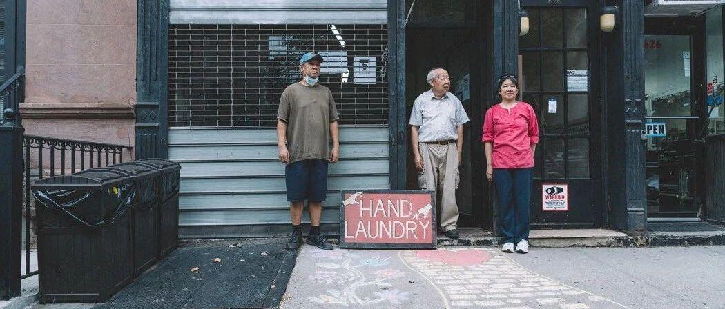 被歧视的华人,连一间洗衣店都撑不住了