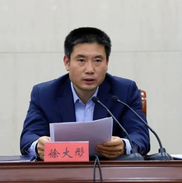 新任陕西省公安厅党委书记