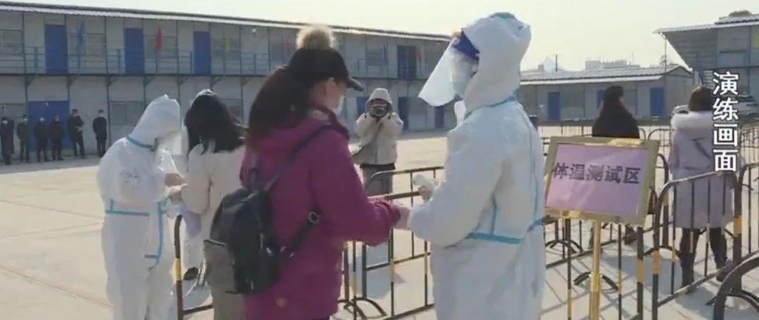 桂林七星区开展大规模人群核酸采样检测?别慌!是演练