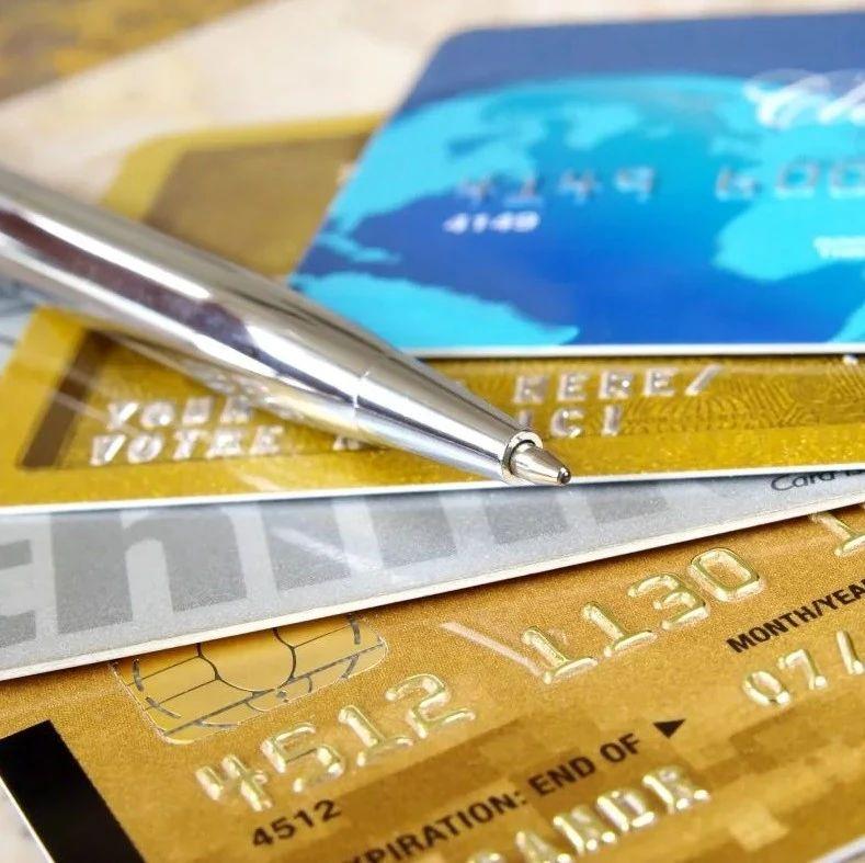 """信用卡透支利率""""松绑"""" 你""""自由""""了吗?"""