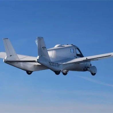 吉利旗下Terrafugia TF-1获全球首张飞行汽车FAA适航证