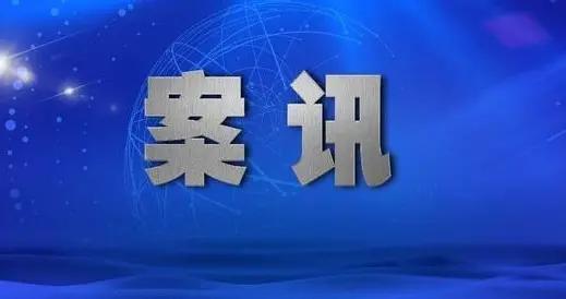 宝鸡市金台区法院疫情防控不松懈,线上调解化纠纷