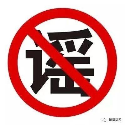 春节假期延长10天,你信吗?