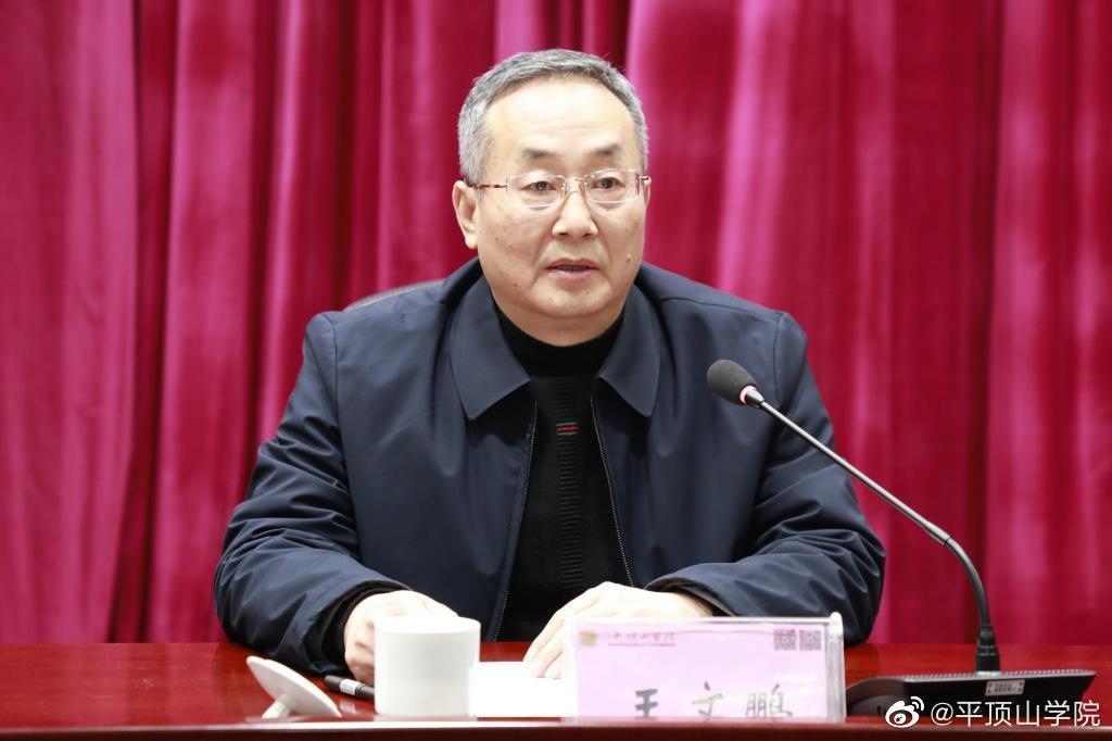 王文鹏任信阳师范学院党委书记