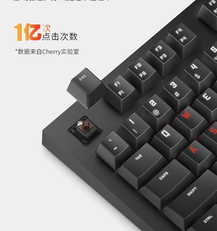 暗影精灵6无线机械键盘开售,据传华为手机业务或全盘出售