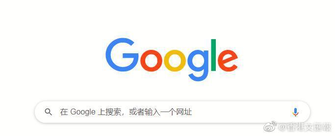 新闻付费风波 Google欺软怕硬