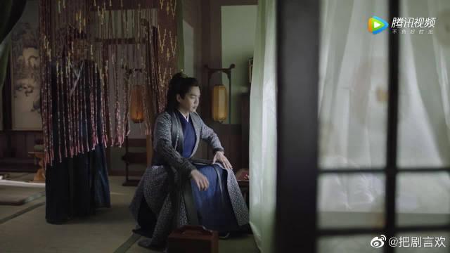 张若昀×李沁 范闲与林婉儿见面,终于知道鸡腿姑娘的真实身份了