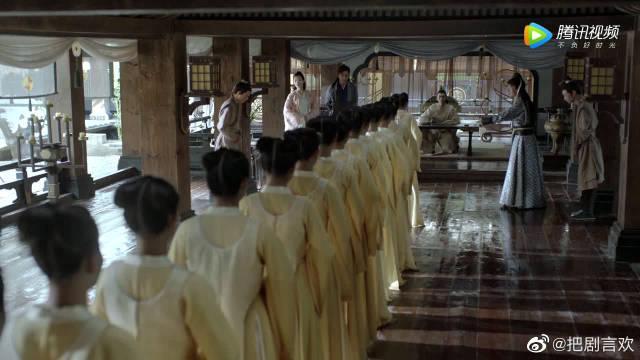 张若昀×李沁 范闲大型选妃现场,当朝皇帝也就这个待遇了