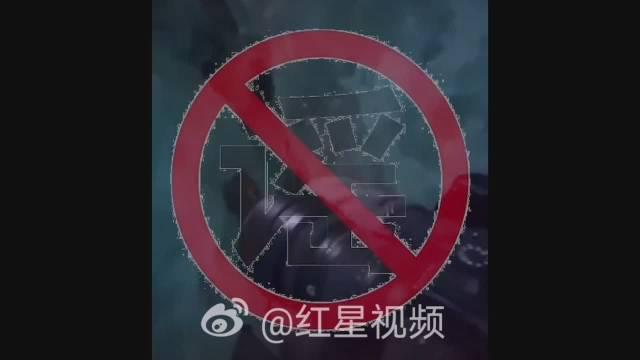 西藏冒险王弟弟回应网传降噪视频:不可能是案发现场,警方认定意外