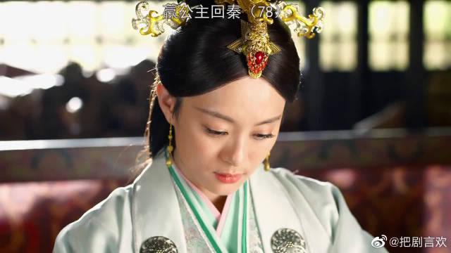 孙俪×刘涛 千难万阻,嬴公主终于回到了秦国