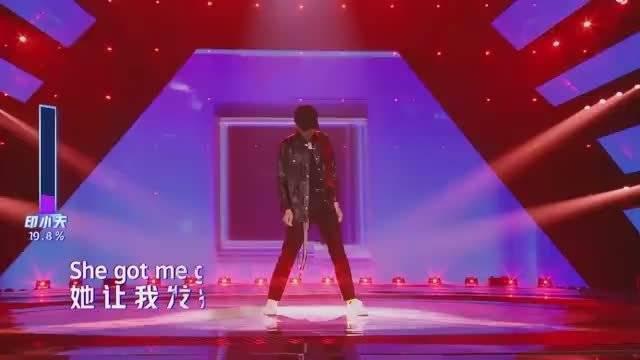 印小天cover歌曲EXO哈哈哈哈哈哈!果然你锥是永远滴神!