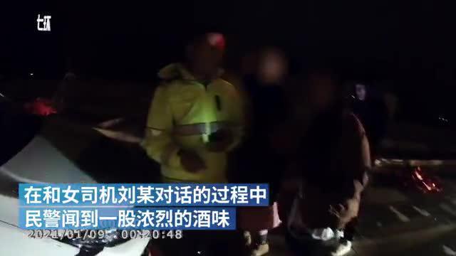 """女司机醉驾撞翻30米隔离水马,甩锅""""路太滑""""被民警拆穿"""