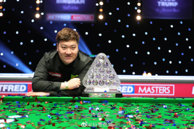 中国名将轰105,鲁宁夺WST职业赛第2胜