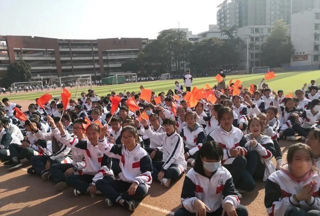 广州市第八十九中学活动!激扬青春,悦动风采