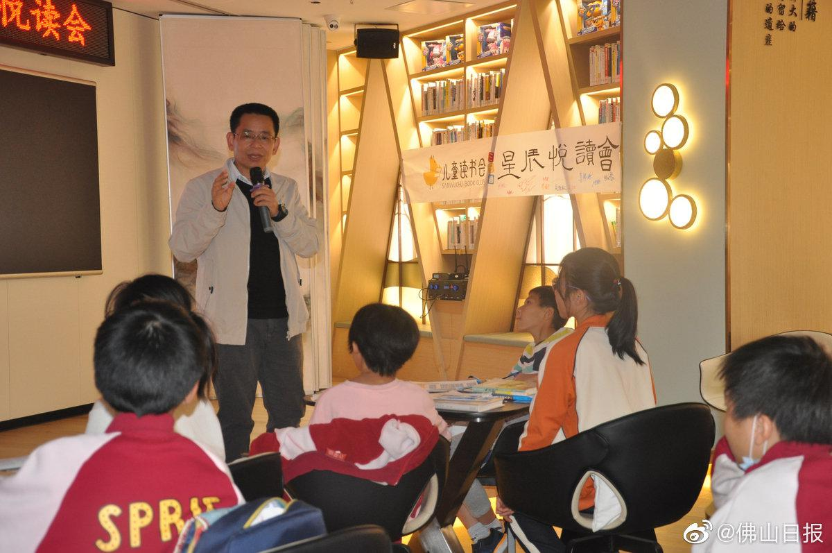 禅城尚书阁自助图书馆举行读书会