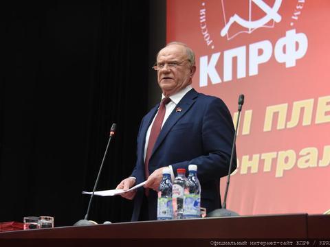 久加诺夫:拜登上台后混合战会加剧!用儿童当盾牌破坏俄罗斯稳定
