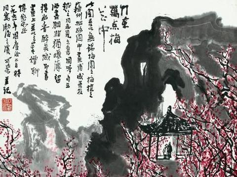 热情奔放的美景,李可染绘《人在万点梅花中》