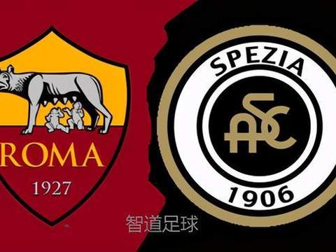 罗马vs斯佩齐亚前瞻:红狼争胜保四 斯佩齐亚9球射手伤缺