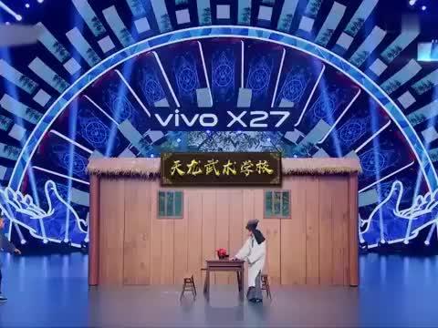 宋小宝贾玲爆笑演绎《天龙八部》,开口就满地包袱,一句一个笑点